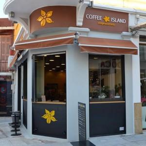 Καφετέρια Coffee Island – Χαλκίδα