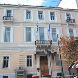 Γραφεία Ευρωκοινοβουλίου στην Αθήνα